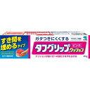 タフグリップクッションピンク 40g【RCP】