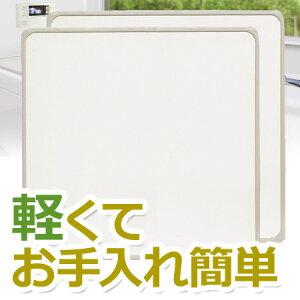 組み合わせ風呂ふた73×148cmL-152枚組(風呂蓋ふた蓋風呂フタ)