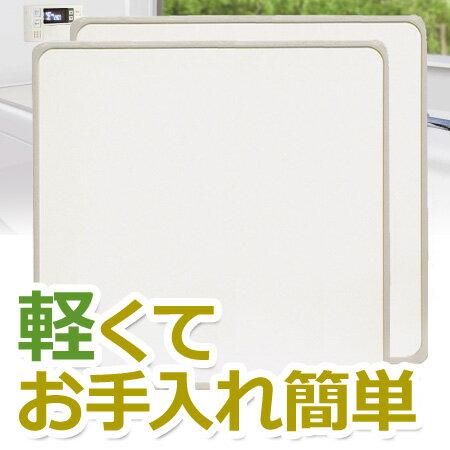 組み合わせ 風呂ふた 73×148cm L-15 2枚組(適応の浴槽サイズ:75×150cm)(風呂蓋 ふた 蓋 風呂...
