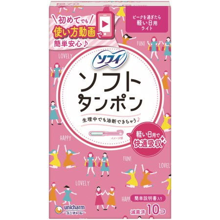 ソフィ ソフトタンポンライト 10個【ソフィ タンポン ライト】