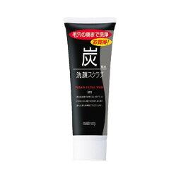 マンダム 炭洗顔スクラブ【RCP】