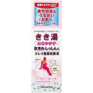 Kikiyu Clay bicarbonato de sodio, agua carbonatada 360g [RCP]