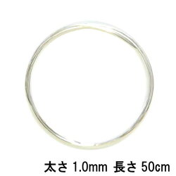 純銀丸線1.0mmJ-003-2