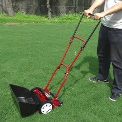 手動芝刈り機バーディーモアーGSB-2000(20cm)