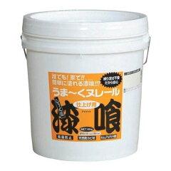 【送料無料】簡単に塗れて、仕上がり満足うま~くヌレール 18kg 白色 12UN21(シロイロ)【うま...