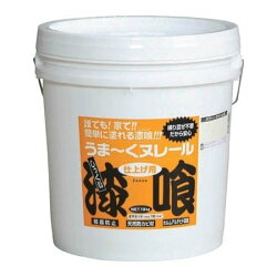 うま〜くヌレール 18kg 白色 12UN21