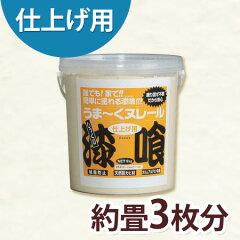 簡単に塗れて、仕上がり満足うま~くヌレール 5kg 白色 12UN01(シロイロ)【うまく ヌレル う...