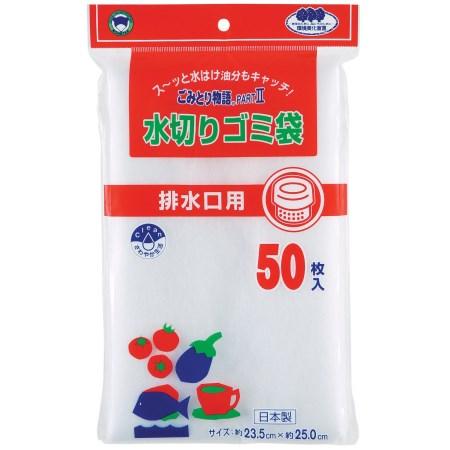 水まわり用品, 水切りネット・水切り袋  PART2 50 BGWII-350