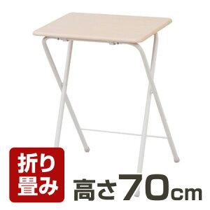 折りたたみミニハイテーブルYST-5040H(NM/IV) ナチュラルメイプル/アイボリー