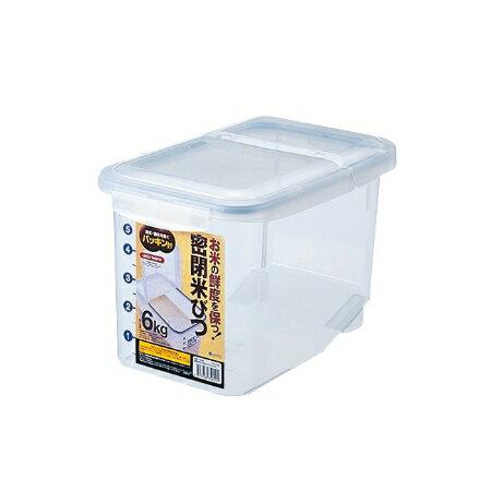 密閉米びつ6kg(パッキン付)ナチュラル