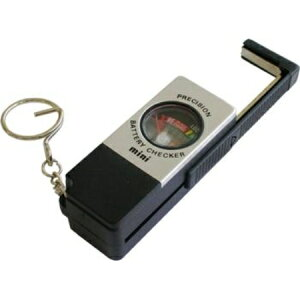 電池の残量が簡単に計測できます。ミニ電池チェッカー CV-05