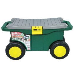 セフティ3 ガーデンチェアー(樹脂製) EGC-3