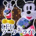 ソーラーソフトモチーフライトミッキーマウスTD-3D05S