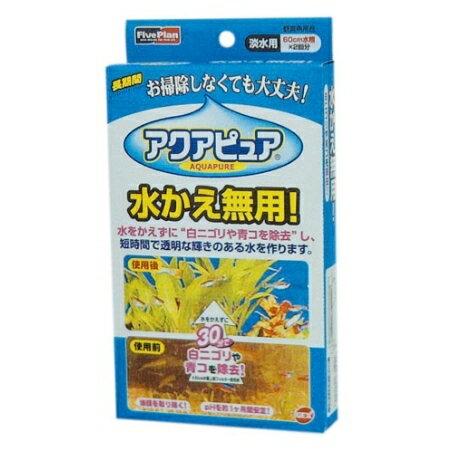 アクアピュア水かえ無用(白ニゴリ青コ除去)AP-4【RCP】