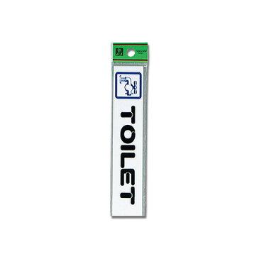 TOILET CM157-7