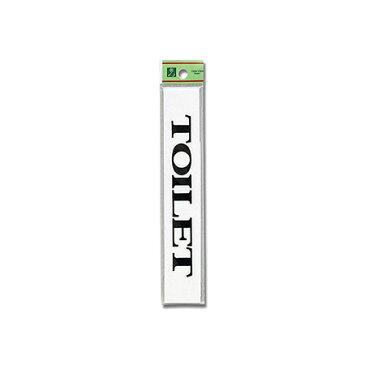 TOILET UP318-6