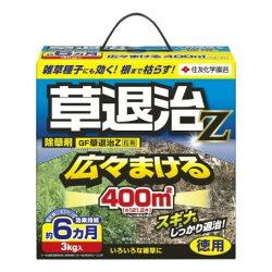 草退治Z粒剤 3KG