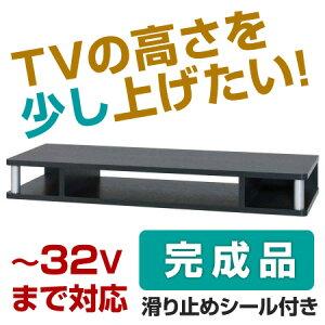 テレビ台 EXAシリーズ ちょい足しラック AS-80C