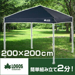 Qセットタープ200E-N71661010