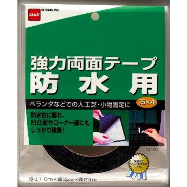 強力両面テープ 防水用15×4【ニトムズ 両面テープ テープ 事務用品】