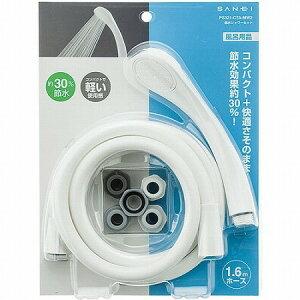 節水シャワーセットPS321-CTA-MW2