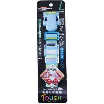 TFC514 タフタフ カラー L シャーベットストライプ【ドギーマン カラー 首輪 散歩 大型犬】