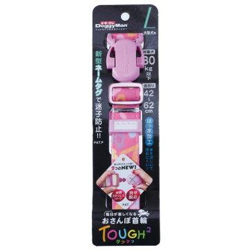 TFC517 タフタフ カラー L キューティフローラル【ドギーマン カラー 首輪 散歩 大型犬】