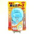 電池で蚊とりアース 取り替え用薬剤カートリッジ ペット用防虫ファンN60 セット【RCP】