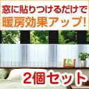 冷気ストップパネルM E1410 セット販売2個入り【RCP】