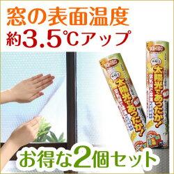 窓ガラス発熱シートE1520セット販売2個入り