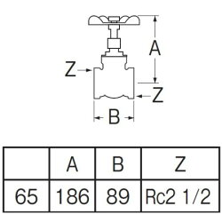 ゲートバルブV35-65【止水栓補修水道蛇口水栓バルブ】