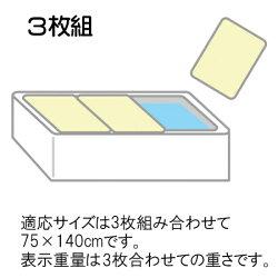 組み合わせ風呂ふた73×138cmL-143枚組