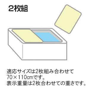 組み合わせ風呂ふた68×108cmM-112枚組
