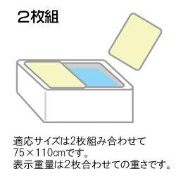 組み合わせ風呂ふた73×108cmL-112枚組