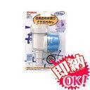 【即納OK!】設定した水量になると自動的に止水します風呂みーる PM95