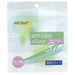 アートクレイシルバーST40gA-090
