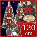 セットツリー スイーツクリスマス グリーン 120cm【東京ローソク製造 X'mas クリスマスツリー クリスマス ツリー セット オーナメント ライト 飾り かざり オーナメント付き ライト付き 飾り付】
