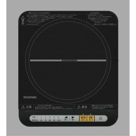 IHコンロ鍋セット1400W  IHKP-3324-B/R