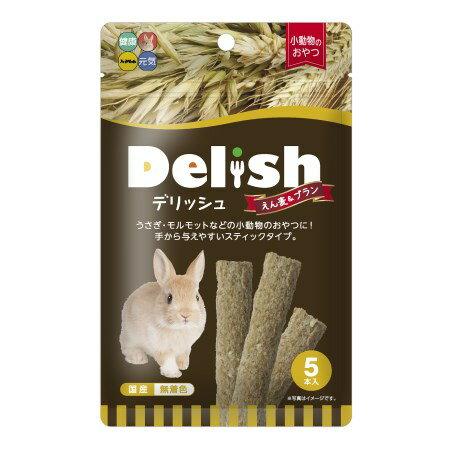 デリッシュ えん麦&ブラン 5本入【ハイペット ペット 小動物 ウサギ フード】