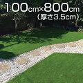 リアル人工芝ロングパイル人工芝100cm×800cm(厚さ3.5cm)LP-3518【アイリスアイリスオーヤマ人工芝庭ベランダガーデン雑草対策芝生】