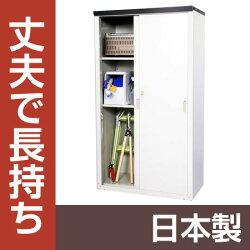 家庭用収納庫 HS-162