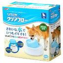 GEX ピュアクリスタルクリアフロー犬用ブルー【ペット用 保存 水飲み ジェックス GEX】