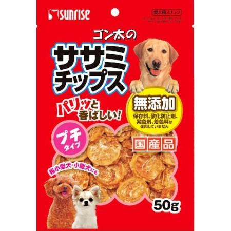 ゴン太のササミチップス プチタイプ 50g【ドッグフード犬用おやつしつけサンライズ】