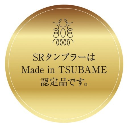 SR-I 純銅タンブラー 440cc 2pcs