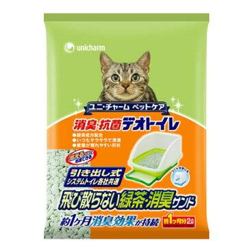 1週間消臭・抗菌デオトイレ 飛び散らない緑茶・消臭サンド【RCP】