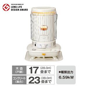 対流型石油ストーブ SL-6616(W)