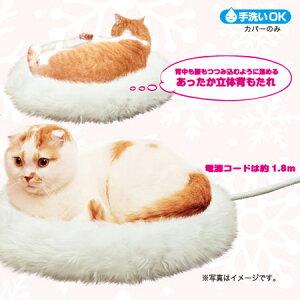 猫専用 立体もたれるヒーター