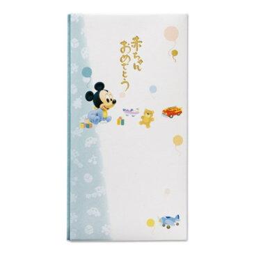ディズニー多当出産祝 ベビーミッキー【マルアイ 文具 祝儀袋 のし袋 お祝い袋 祝い袋】