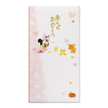 ディズニー多当 出産祝 ベビーミニー【マルアイ 文具 祝儀袋 のし袋 お祝い袋 祝い袋】