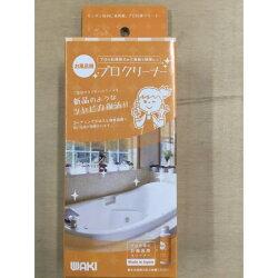 お風呂用クリーナー WAKI   CLN004 40ml